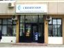 Banca Cooperatista Economcoop Bacau